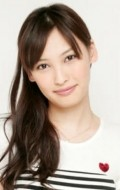 Full Aya Ômasa filmography who acted in the TV series Yamato nadeshiko shichihenge.