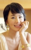Full Eom Jeong Hwa filmography who acted in the TV series A Witch's Love.