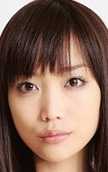 Full Eriko Sato filmography who acted in the TV series Densha otoko.