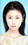 Full Ruby Lin filmography who acted in the TV series Mo shu qi yuan.