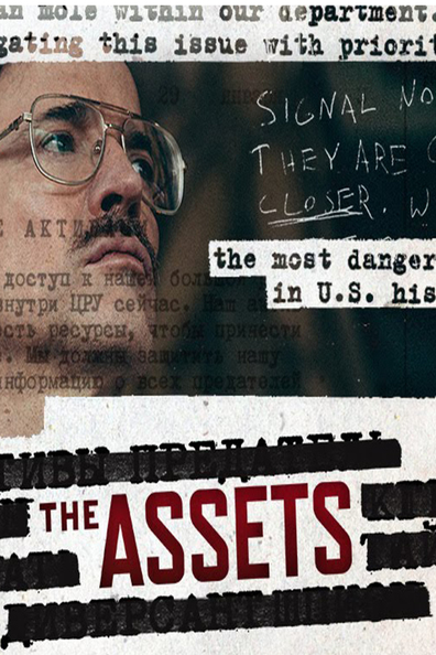 The Assets cast, synopsis, trailer and photos.