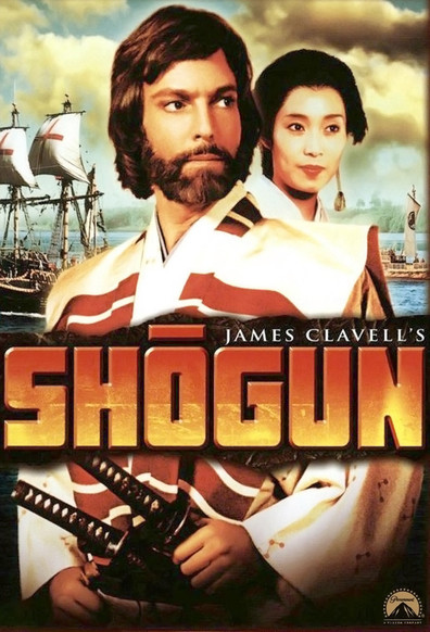 Shogun cast, synopsis, trailer and photos.