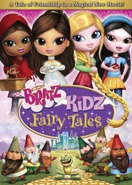 Fairy Tales is similar to Pozdnee raskayanie (serial).