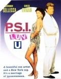 P.S.I. Luv U cast, synopsis, trailer and photos.