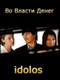 TV series Idolos poster