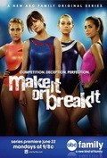 Make It or Break It cast, synopsis, trailer and photos.
