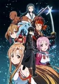 TV series Sword Art Online poster
