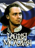 Rossiya molodaya (mini-serial) cast, synopsis, trailer and photos.