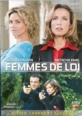 Femmes de loi cast, synopsis, trailer and photos.