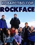 Rockface cast, synopsis, trailer and photos.