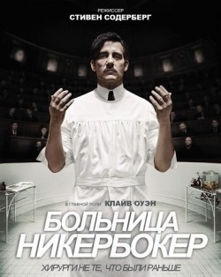 TV series The Knick poster