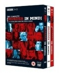 TV series Murder in Mind poster