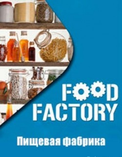 TV series Food Factory poster
