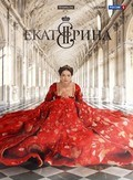 TV series Ekaterina (serial) poster
