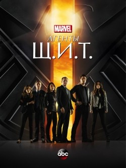 Agents of S.H.I.E.L.D. cast, synopsis, trailer and photos.