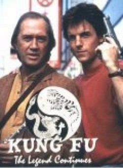 TV series Kung Fu: The Legend Continues poster