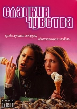 TV series Sugar Rush poster