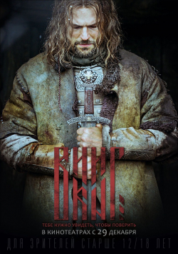 Best movie Viking images, cast and synopsis.