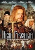 TV series Ivan Groznyiy poster