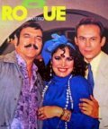 TV series Roque Santeiro poster