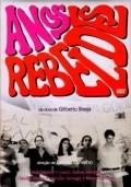 TV series Anos Rebeldes poster
