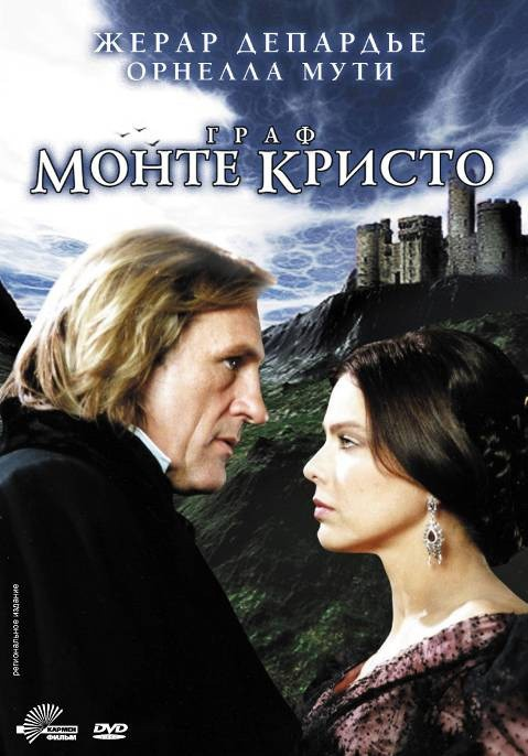 Le comte de Monte Cristo is similar to Penny Dreadful.
