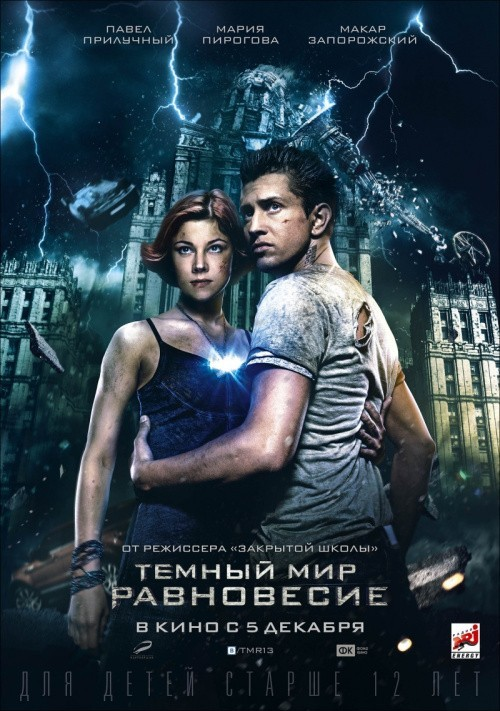 Tyomnyiy mir: Ravnovesie (serial) is similar to Terminator: The Sarah Connor Chronicles.