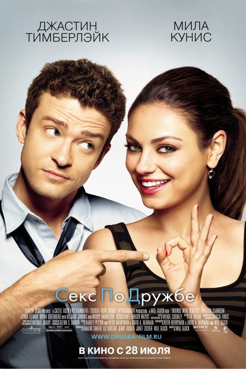 Friends with Benefits is similar to Hooperman.